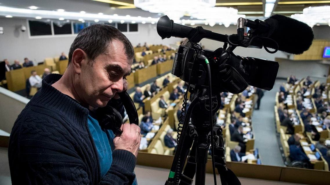The lower chamber of the Russian parliament voted last year to bar Voice of America and Radio Free Europe/Radio Liberty from accessing it in the latest tit-for-tat between Russia and the US over government-funded media outlets. (AP)