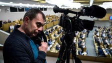 US accuses Russia of stifling press freedom after court fines radio