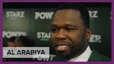 50 Cent and stars of 'Power' talk Season 5 with Al Arabiya English