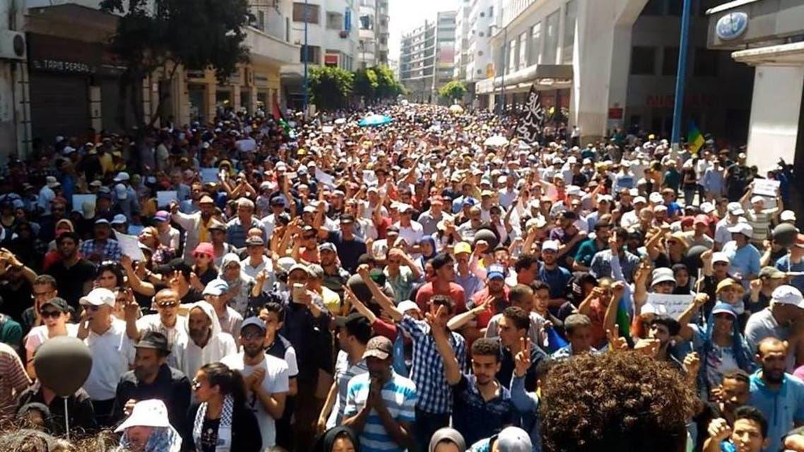 مسيرة المغرب