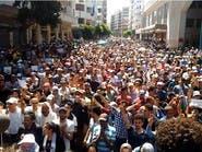 المغرب.. مسيرة شعبية تندد بسجن قادة حراك الريف