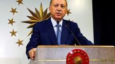 ترکی : نئے فرمان کے تحت 18500 سے زیادہ سرکاری ملازمین برطرف
