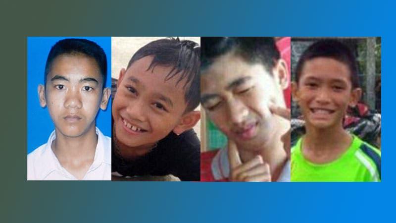 بعض من أطفال الكهف