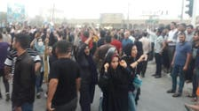 Protests over water shortages get revived in Iran