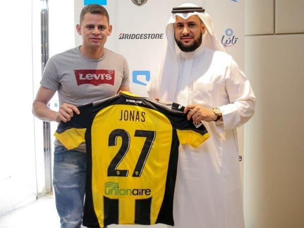 اتحاد جدة يتعاقد مع البرازيلي جوناس دي سوزا
