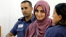 """عطر کی شیشیاں""""سمگلنگ"""" کے الزام میں ترک سیاح اسرائیل میں گرفتار"""
