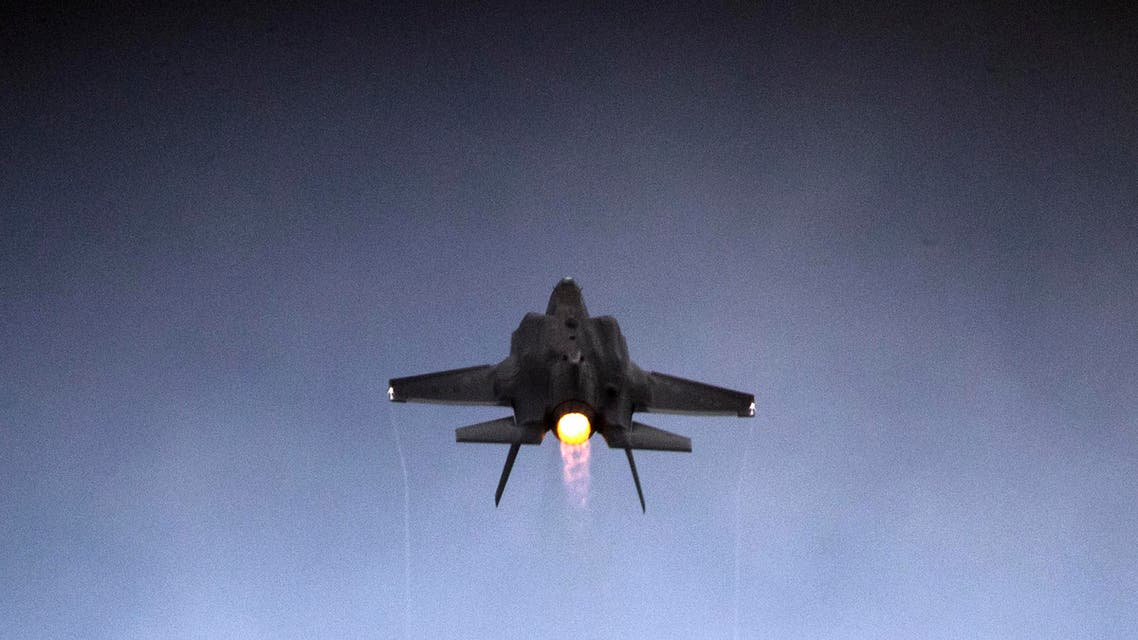 An Israeli Air Force F-35 Lightning II fighter jet performs during an air show. (AFP)