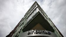Germany considers Iranian bid to withdraw 300 mln euros cash