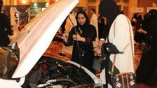 First Women's Car Exhibition and Forum launched in Jeddah