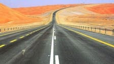 IN PICTURES: New road in world's largest contiguous desert in Saudi Arabia