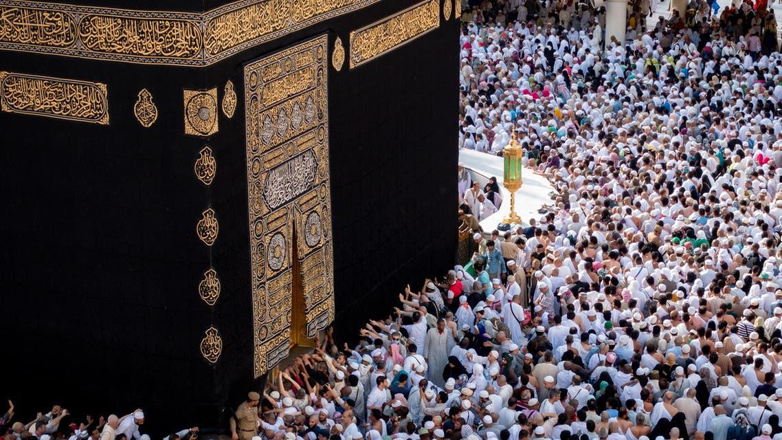 Hajj (Shutterstock)
