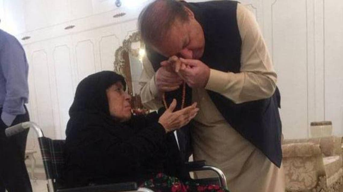 Nawaz sharif with his Mother