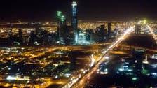 Saudi Arabia raises $2.5 bln through sukuk: Ministry of Finance