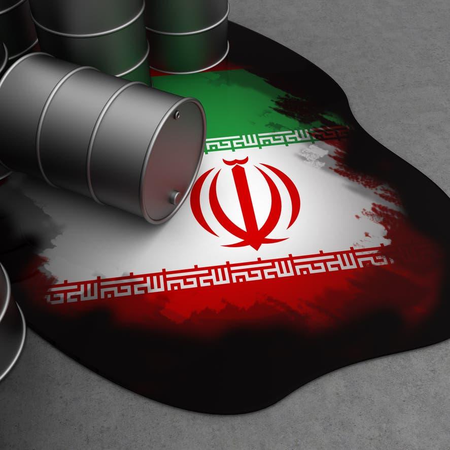 واشنطن تهدف للوصول بصادرات نفط إيران لمستوى صفر
