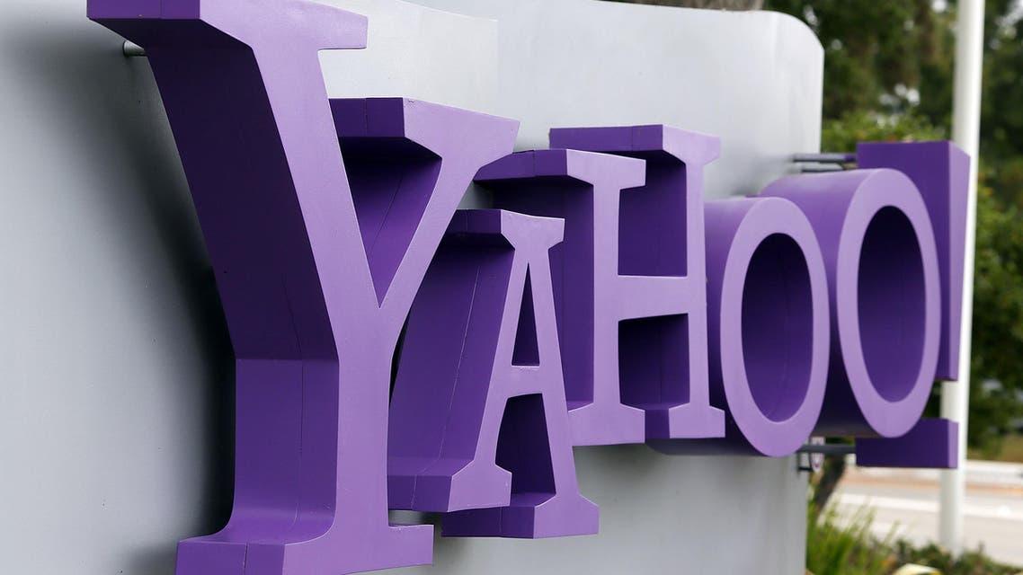 Yahoo logo (AFP)