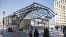 Four new tunnels in Saudi Arabia's Madinah to help pilgrims
