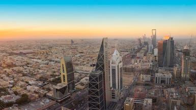 السعودية تطلق مبادرة الاستثمار الجريء بـ2.8 مليار ريال