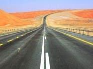السعودية.. طريق يخترق أكبر صحراء متصلة في العالم