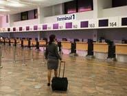 في حقيبة سائحة أميركية بمطار فيينا.. قذيفة غير منفجرة!