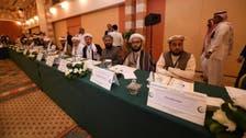 Saudi-based Islamic organization calls for Afghan ceasefire