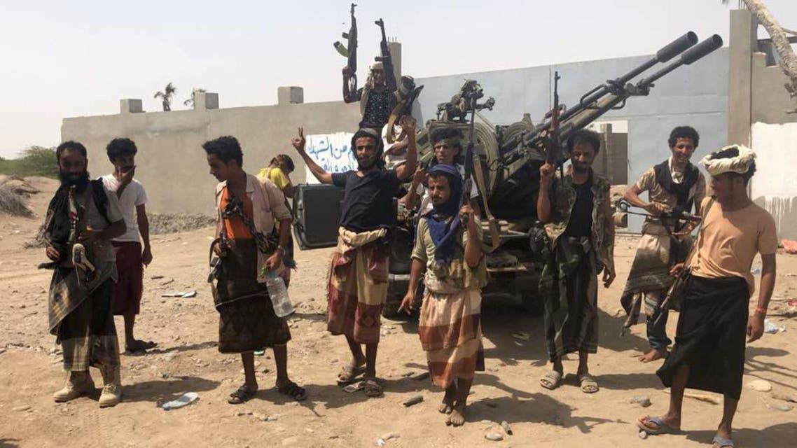 yemni army