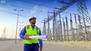 هيئة تنظيم الكهرباء والإنتاج المزدوج تطلق حملة تعويضك مضمون