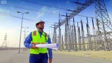 """""""كهرباء السعودية"""" تتكبد 869 مليون ريال خسائر بالربع الثاني"""