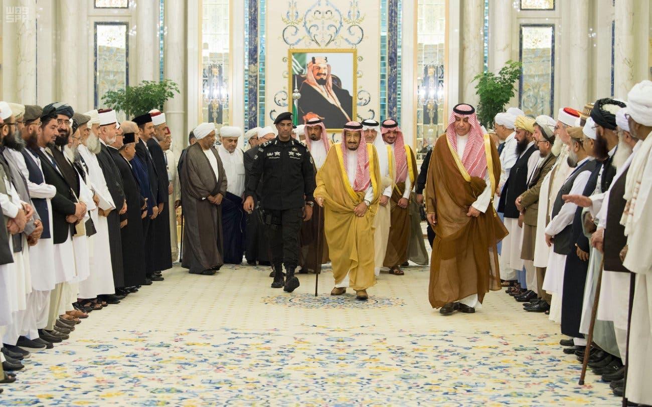 saudi king afghanistan