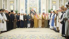 سعودی عرب: افغانستان میں قیام امن اور استحکام کے لیے علماء کی بین الاقوامی کانفرنس