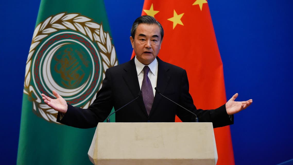 Chinese Foreign Minister Wang Yi gives a speech at a press conference during the 8th Ministerial Meeting of China-Arab States Cooperation Forum (AFP)