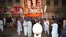 پشاور: اے این پی کے جلسے میں خودکش بم دھماکا، ہارون بلور سمیت 12 جاں بحق