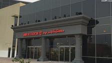 جرير السعودية: كورونا لم يؤثر على المبيعات ومخزون البضائع كاف