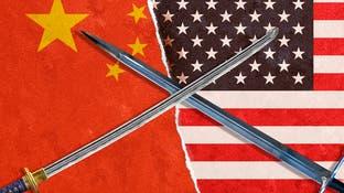 ما المقصود بحروب التجارة؟