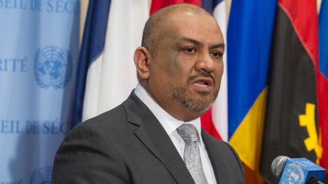 Yemen Foreign Minister al Yamani