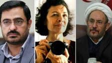 مراسلون بلا حدود: قتلة صحافية إيرانية - كندية طلقاء