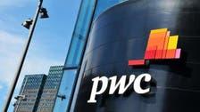 نظام عمل مختلط.. PWC تسمح لموظفيها بمعايير جديدة