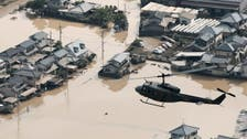 ارتفاع حصيلة قتلى الفيضانات في اليابان إلى 50 وفقدان 12