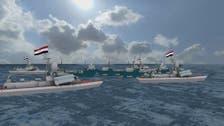 حوثیوں کو ماہی گیروں کی کشتیوں کے ذریعے اسلحہ کی منتقلی کی کوشش ناکام