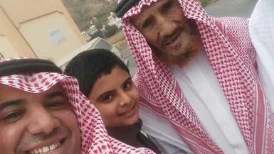 تفاصيل جديدة عن المسن السعودي الذي عفا عن المتسبب بموته