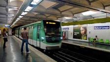 بعد 118 عاماً.. باريس تودع تذاكر مترو الأنفاق