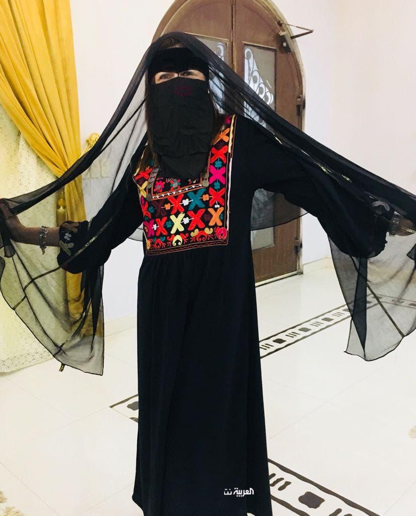 الإيطالية كيارا في لباس سعودي تقليدي