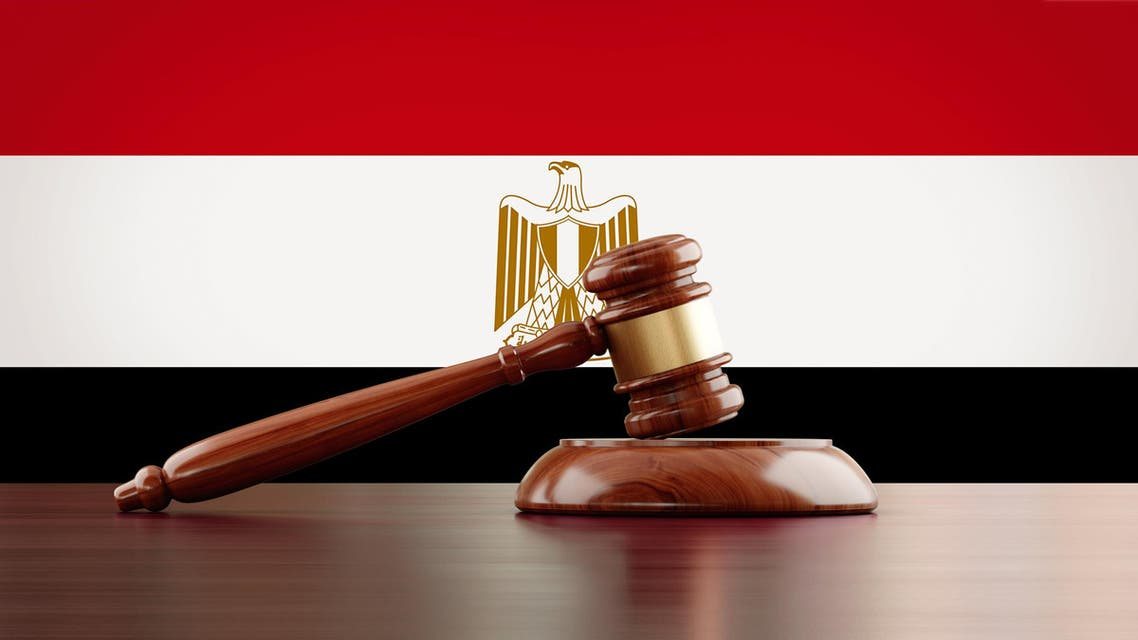 Wooden Gavel In Front Of Egyptian Flag justice egypt
