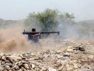 اشتباكات عنيفة شمال الضالع والجيش يقصف مواقع الحوثيين