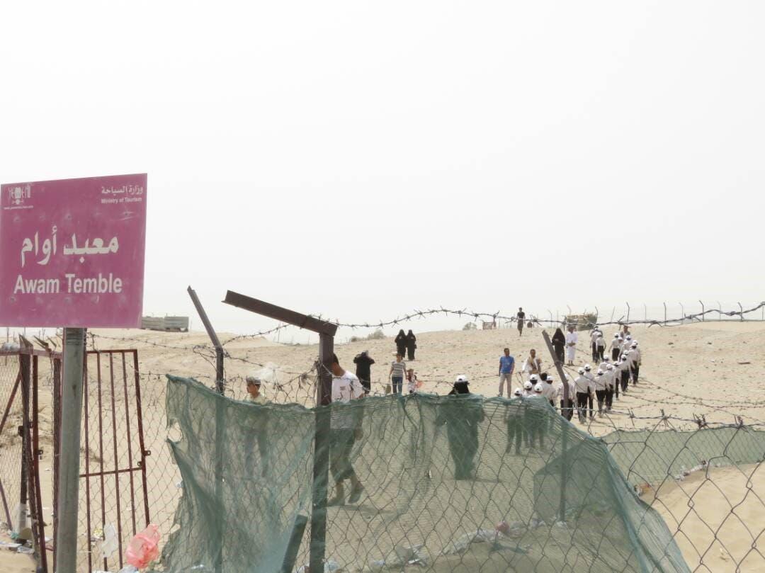 Yemen exchild soldiers KSRelief 6
