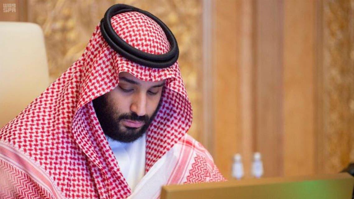Saudi Crown Prince