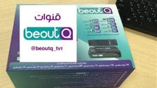 Saudi welcomes FIFA move on beoutQ, calls for alternative to beIN in MENA