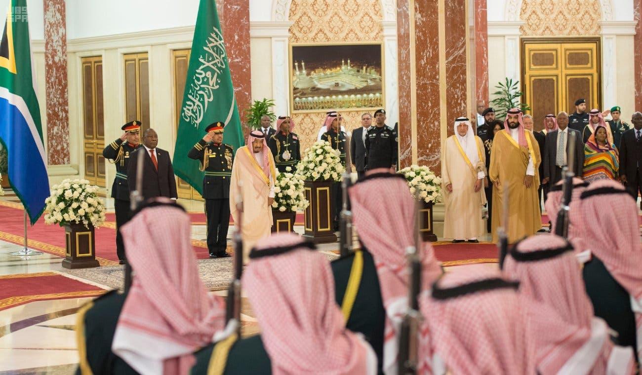 Saudi SA 7 (SPA)