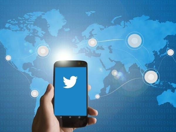 ما سر إعلان تويتر عن انخفاض عدد المتابعين لكل حساب