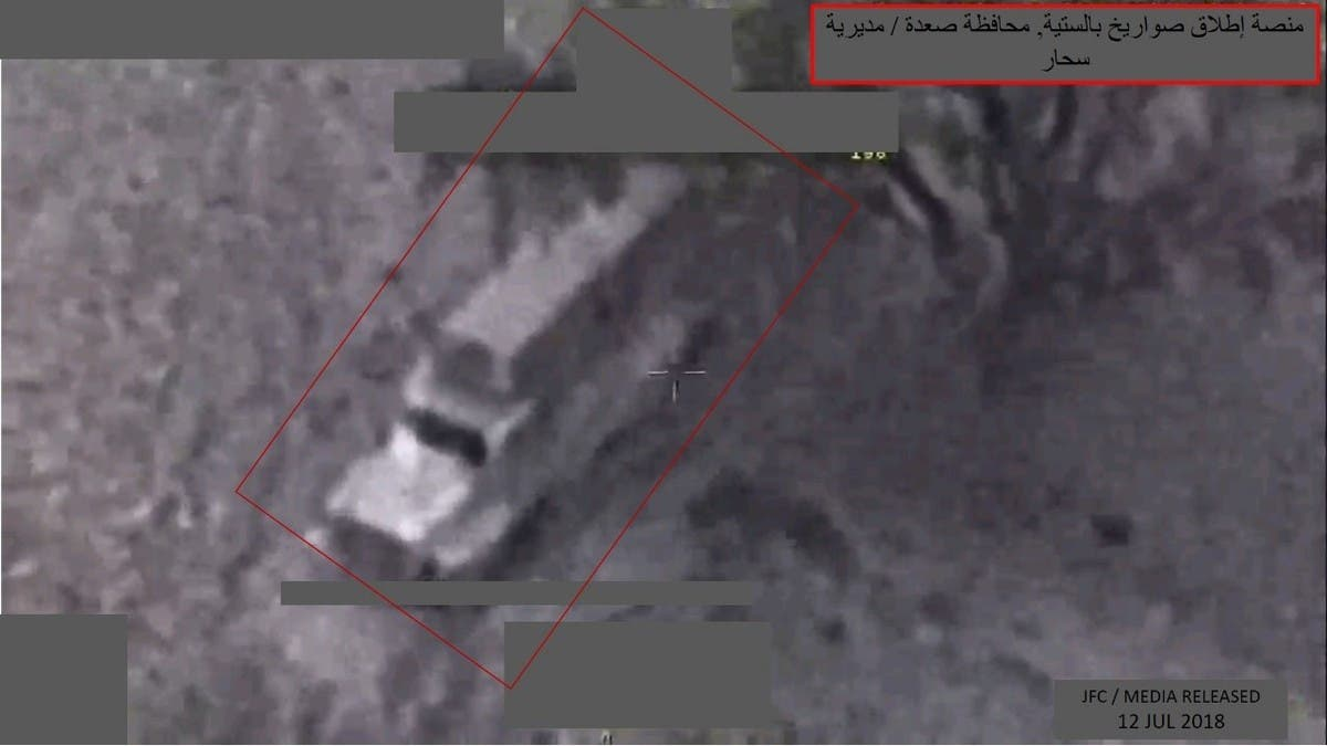 Yemen pad launcher 1 (Supplied)
