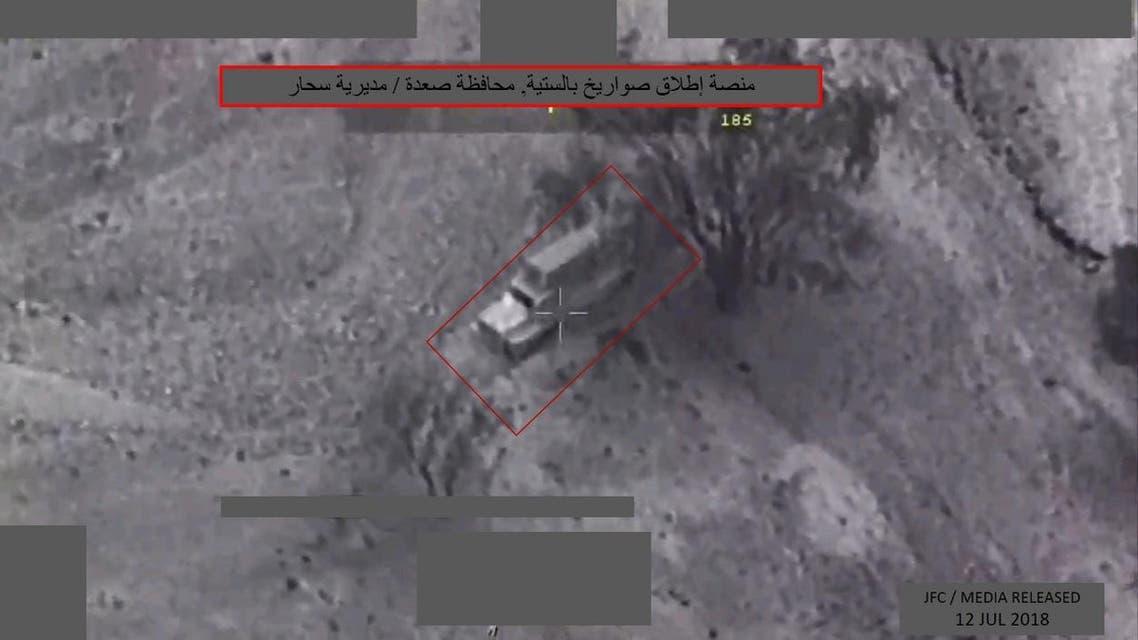 Yemen pad launcher 2  (Supplied)